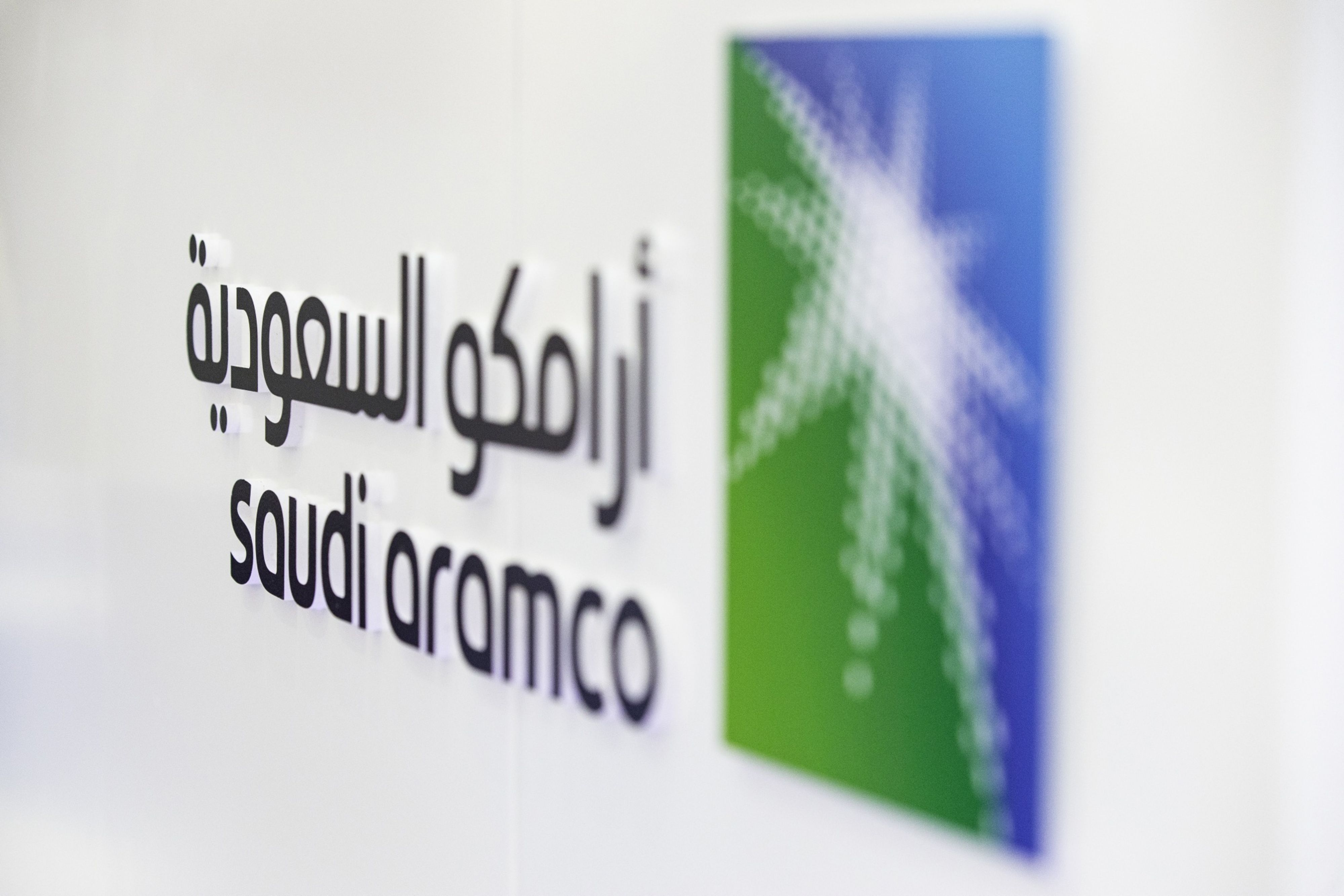 Saudi Aramco Remains World's Most Profitable Company Even as
