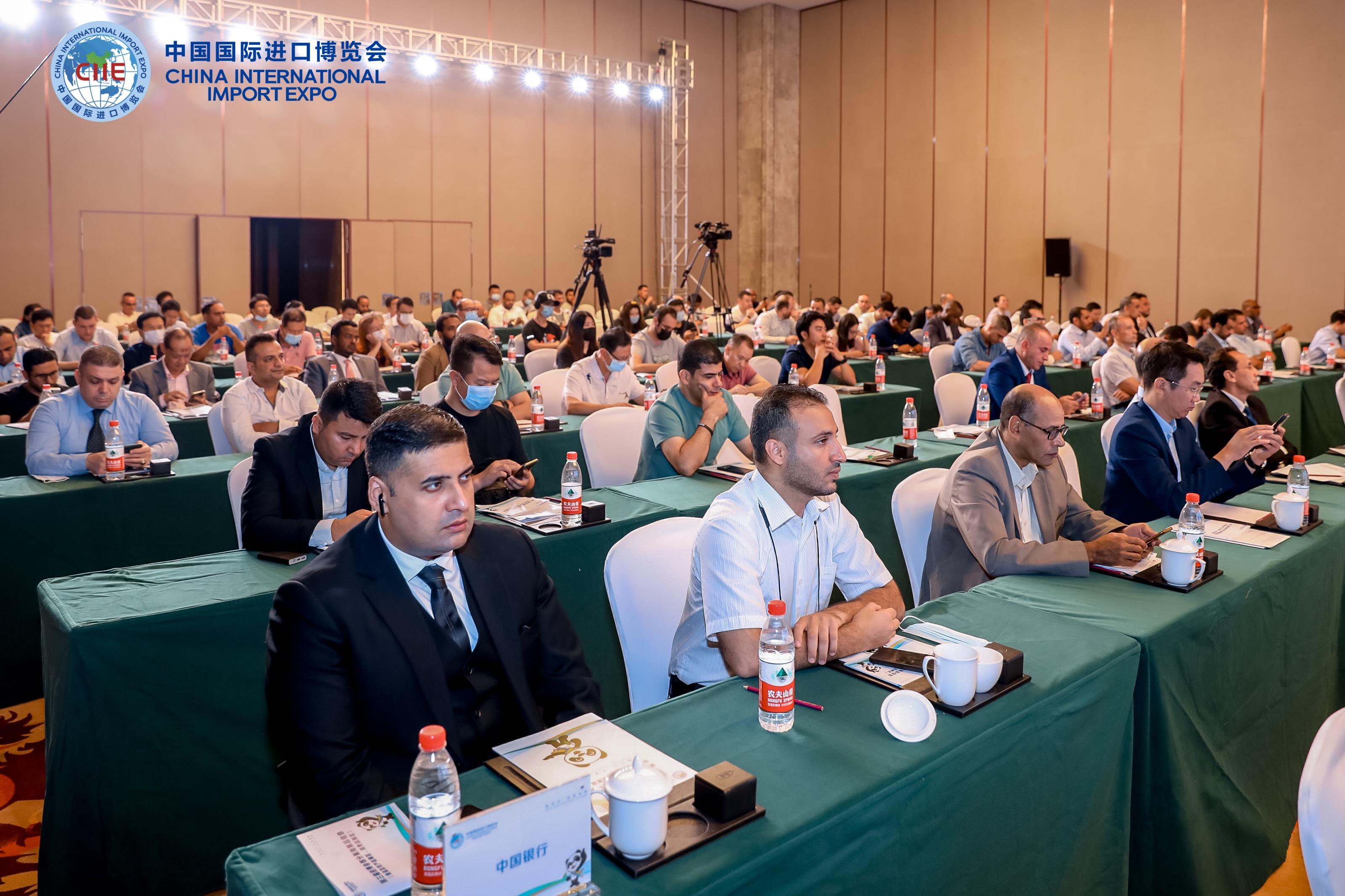 তৃতীয় চীন ইন্টারন্যাশনাল ইমপোর্ট এক্সপো রোড শো অনুষ্ঠিত