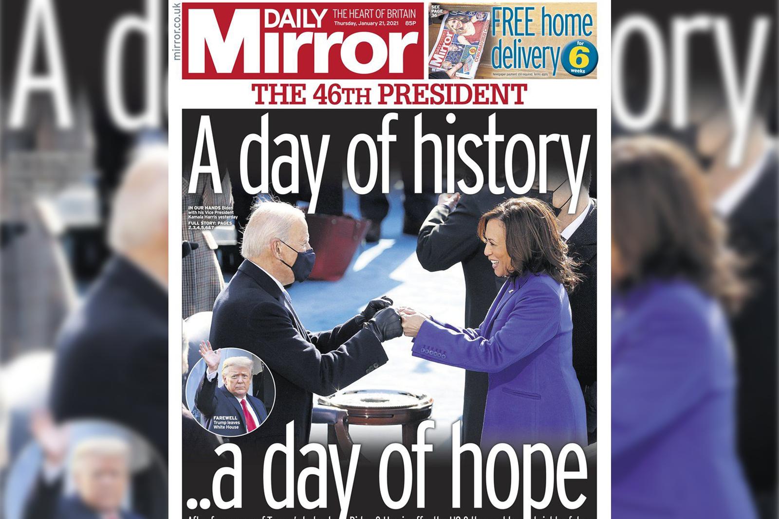 'ইতিহাসের একটি দিন, আশার একটি দিন'