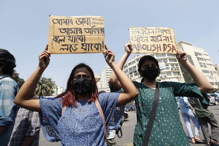 'ডিজিটাল বাংলাদেশ' তরুণদের মনে রাখছে না